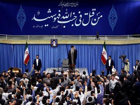 نماهنگی جدید از دیدار خانوادههای شهدای منا با رهبر معظم انقلاب منتشر ...