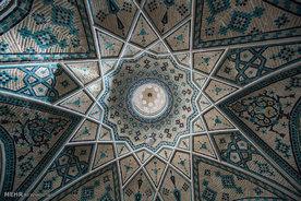<h5>زیبایی های معماری ایرانی</h5><br><div> ... </div>